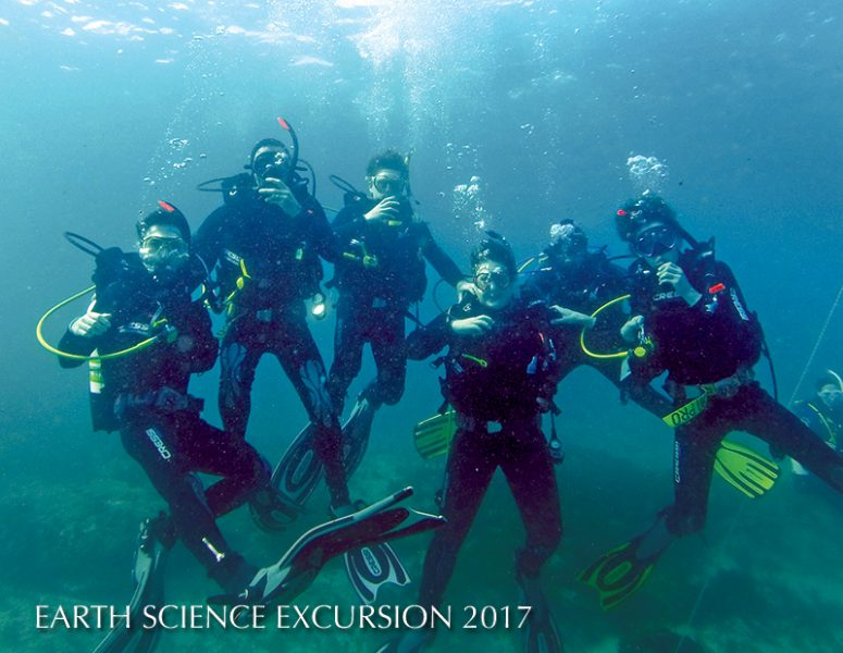 Earth Science Excursion 2017